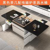 多功能茶几 多功能功夫茶幾簡約現代客廳伸縮升降電動一體茶桌帶茶具創意兩用 Igo 免運
