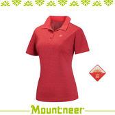【Mountneer 山林 女 雲彩透氣排汗上衣/L《紅》】31P10-37/吸濕排汗/抗UV/UPF50+/排汗衣/上衣★滿額送