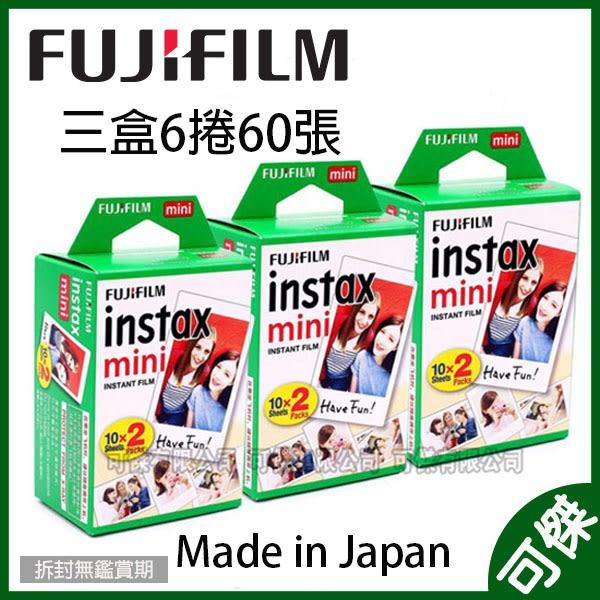 拍立得底片  空白底片  FUJIFILM Instax mini  60張 底片 適用MINI8+/MINI9/SP2.特價商品限購2组 24H快速出貨