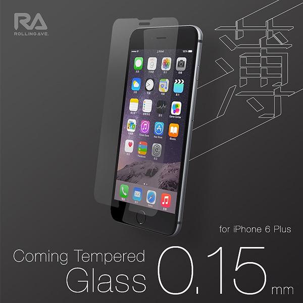 【Rolling Ave.】康寧玻璃保護貼 iphone 6s plus / 6 plus