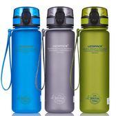 隨身杯 水杯 便攜運動健身水壺學生大容量塑料杯子防摔戶外水杯-黑色地帶
