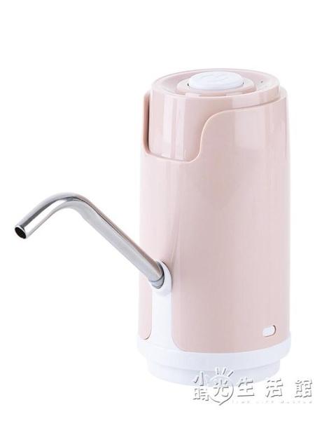 電動桶裝水上水器純凈水桶抽水器 家用礦泉水壓水器飲水機 小時光生活館