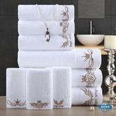 浴巾浴巾五星級酒店大毛巾棉質成人男女加大加厚柔軟超強吸水套件