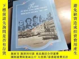 二手書博民逛書店TRADERS罕見OF HONG KONG SOME FOREI