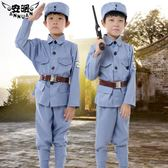 兒童八路軍表演服新四軍服裝抗戰表演服 LQ1605『科炫3C』