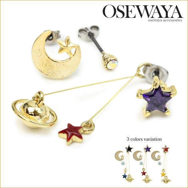 star 童話系列 -夢幻宇宙土星月亮星星鋯石耳環-D107