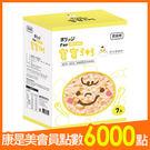 (150ml/包)x7包 7包/盒