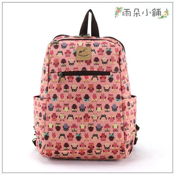 後背包 包包 防水包 雨朵小舖U077-130 拉鍊後背包-粉貓頭鷹圖鑑03055 funbaobao