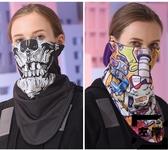 騎行面罩滑雪護臉秋冬季保暖防風戶外騎車兒童面巾【左岸男裝】
