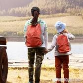 後背包女超輕薄摺疊皮膚包戶外登山防水輕便兒童書包運動旅行背包