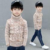 男童高領毛衣秋冬新款男孩加絨加厚針織衫線衣套頭中大兒童潮 滿天星
