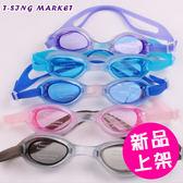 高清平光男女通用戲水游泳成人泳鏡 蛙鏡 內附耳塞 (5色)