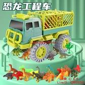 兒童玩具車工程車套裝寶寶翻斗挖掘機攪拌垃圾車類恐龍小汽車【齊心88】