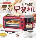 電烤麵包機家用早餐機神器多功能三合一全自...