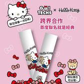 Ballerina-GO!TECHS x Hello Kitty防水噴霧(180ml)(1罐入)-無味