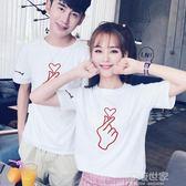 情侶款短袖T恤女夏裝2018新款韓版學生寬鬆bf風愛心半袖百搭體恤『潮流世家』