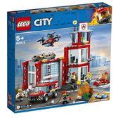 【LEGO樂高】CITY 消防局 #60215