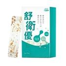【大漢酵素】舒衛優(2gX10包)_明日葉萃取 消化酵素