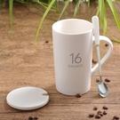 創意陶瓷杯子大容量水杯馬克杯簡約情侶杯帶蓋勺咖啡杯牛奶杯 露露日記