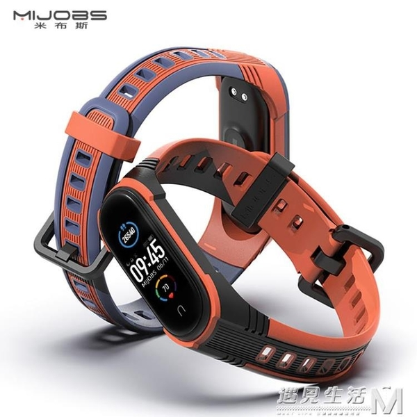 適用小米手環5/4/3腕帶錶帶NFC版編織個性潮透氣限量版替換帶 聖誕節全館免運