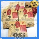 良膳之嘉料理藥膳包 3包/盒 9種口味任選   OS小舖