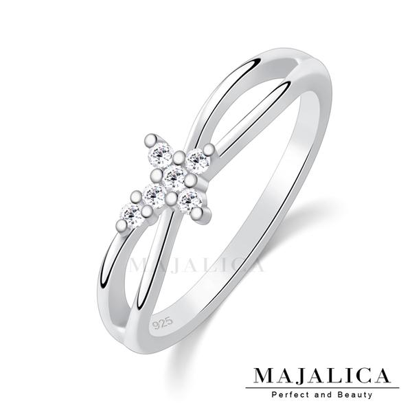 925純銀戒指 Majalica 高雅純潔 尾戒 十字架戒指
