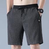 夏季超薄款冰絲棉麻褲運動休閒短褲潮外穿男士五分中褲子寬鬆亞麻 陽光好物