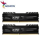 【綠蔭-免運】威剛 XPG D10 DDR4 3200 32G(16G*2) 超頻 記憶體(黑色散熱片)