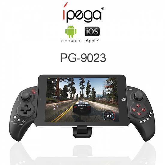 [哈GAME族]免運費 可刷卡 IPEGA PG-9023 平板 手機搖桿 藍芽 伸縮支架藍牙遊戲手把 5-10吋 IOS 安卓