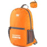 【PUSH!】折疊便攜式登山背包旅行包萬用旅行袋U29-4橙色