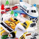 耐摔飛機玩具超大號消防飛機模型套裝音樂客機男孩3-6歲 聖誕節全館免運