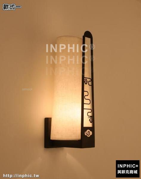 INPHIC-新中式客廳臥室床頭壁燈現代中式仿古酒店會所中國風樓梯過道燈-款式一_S3081C