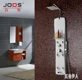 鋼化玻璃淋浴花灑套裝淋浴屏淋浴柱淋浴器按摩噴嘴龍頭 PA11836『紅袖伊人』