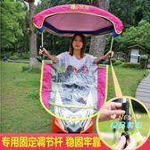 擋雨棚 電動電瓶車雨棚可收摺疊小型擋雨棚可收縮摩托車遮陽傘電動收縮版T 3色