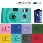 ( 免運費 ) 雅西卡 YASHICA MF-1 底片相機 含軟片一捲 手繩 底片機 文青機 復古文青風