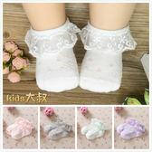 春秋夏女寶寶花邊襪棉質嬰兒襪子鬆口女童公主襪薄款0-1-3-5-7歲 全館免運限時八折