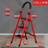 不銹鋼梯子家用折疊梯多 鋁合金加厚室內人字梯移動樓梯伸縮梯