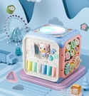 嬰兒玩具益智早教寶寶六個月兒童0-1歲半八男女孩幼兒3一9七6到12 3C優購