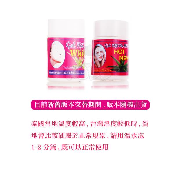 泰國 White 蘆薈膠毛孔粉刺凝膠面膜 22g 附面膜紙【美日多多】