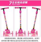 滑板車兒童2-3-6歲單腳四輪帶音樂踏板滑滑車