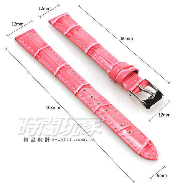 12mm錶帶 真皮錶帶 粉紅色 錶帶 DW桃紅竹12
