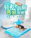 狗廁所泰迪大號大型犬寵物狗狗用品尿尿盆便盆自動沖水中型小型犬CY『小淇嚴選』