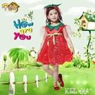 聖誕節兒童服裝玫瑰仙子衣服表演裝扮裙女童裙子紫羅蘭花仙子服裝 Korea時尚記