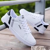日版小白鞋休閑帆布鞋冬季男鞋秋季鞋男士板鞋【小酒窩服飾】