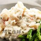 特選鮑魚沙拉三角袋(250g±5%/包) 餐廳品牌 輕食 解凍即食 鮑魚 魚卵 沙拉 手捲 三明治