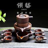陶瓷家用懶人石磨泡茶創意茶壺茶杯整套TW【元氣少女】