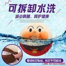 電動玩偶新款usb充電版面包超人跳跳跳球...