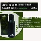 EIDER 法國品牌 真空保溫瓶 保溫瓶/ 保冷瓶 450ML (黑)