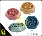 ES數位 骨頭防噎慢食碗 飼料碗 寵物餐具 狗盤貓盤 狗碗貓碗 防噎碗 慢食碗 食碗 飯碗 水碗