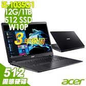 ACER EXTENSA EX215-52-56K7 (i5-1035G1/4G+8G/512SSD+1TB/15FHD/W10P)特仕商用筆電